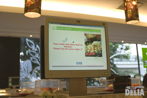 A computer screen showing the Sakae Sushi ordering service